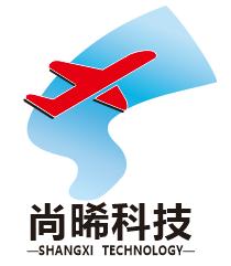 上海尚晞數控科技有限公司