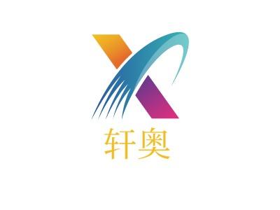 苏州轩奥钢结构工程有限公司