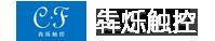 上海犇烁电子科技有限公司