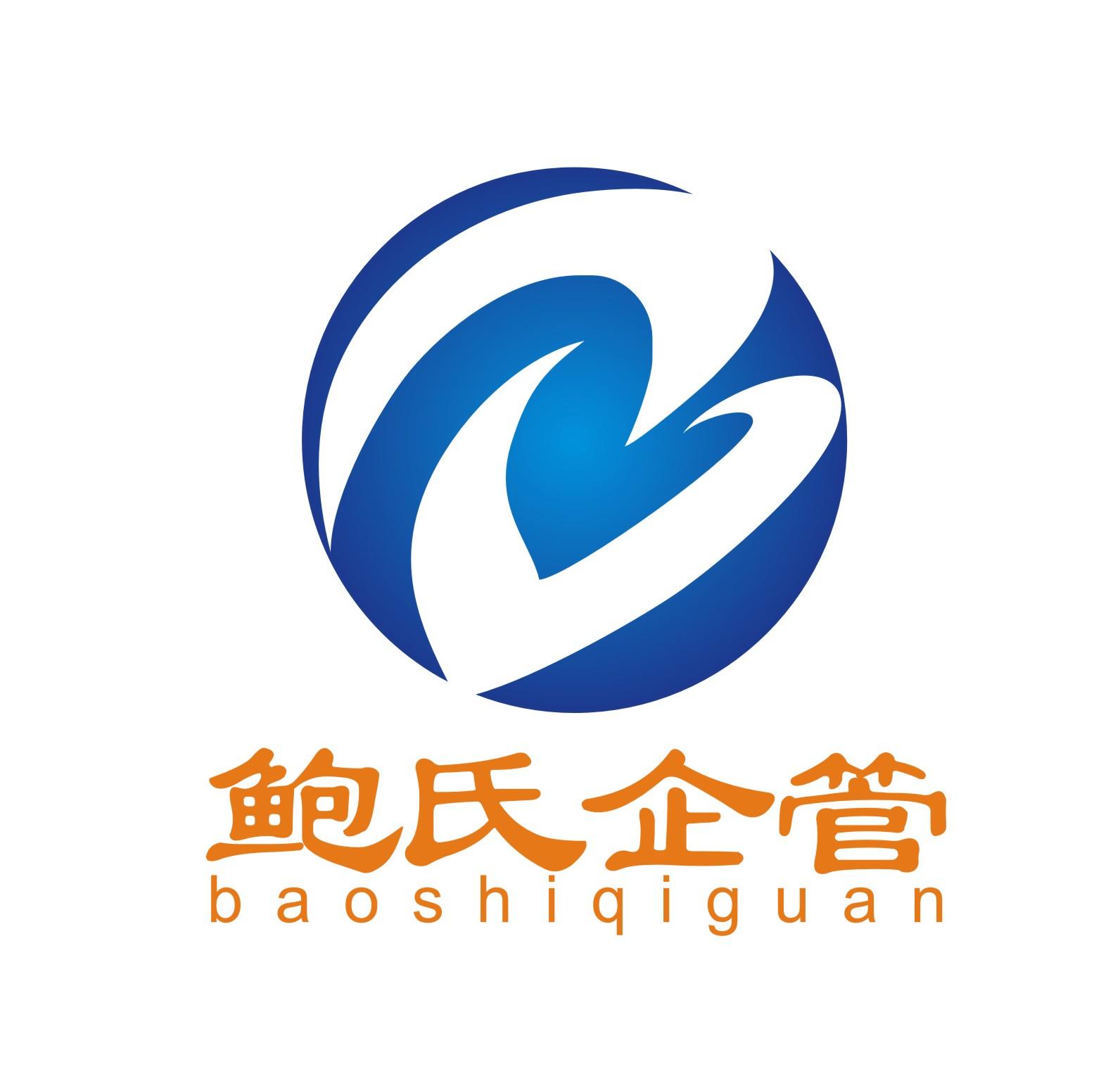 蘇州鮑氏企業管理咨詢服務有限公司