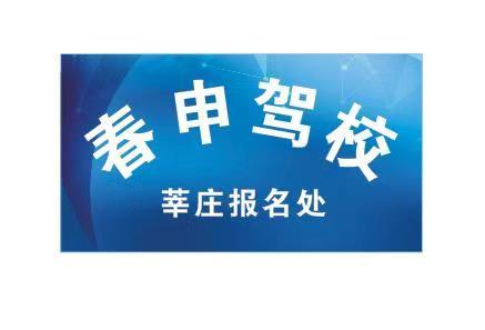 上海领舣汽车服务有限公司