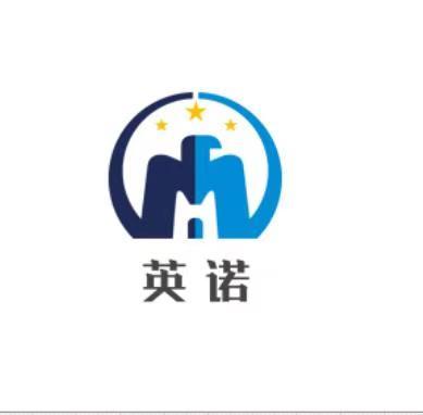 宁波英诺维迅智能科技有限公司