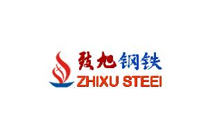 杭州致旭钢铁有限公司