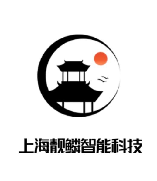 上海靓鳞智能科技发展飘花电影网飘花影院手机版