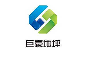 上海巨豪建筑材料有限公司