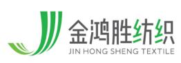 深圳市金鸿胜纺织科技有限公司