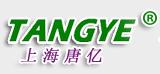 上海唐亿物资有限公司