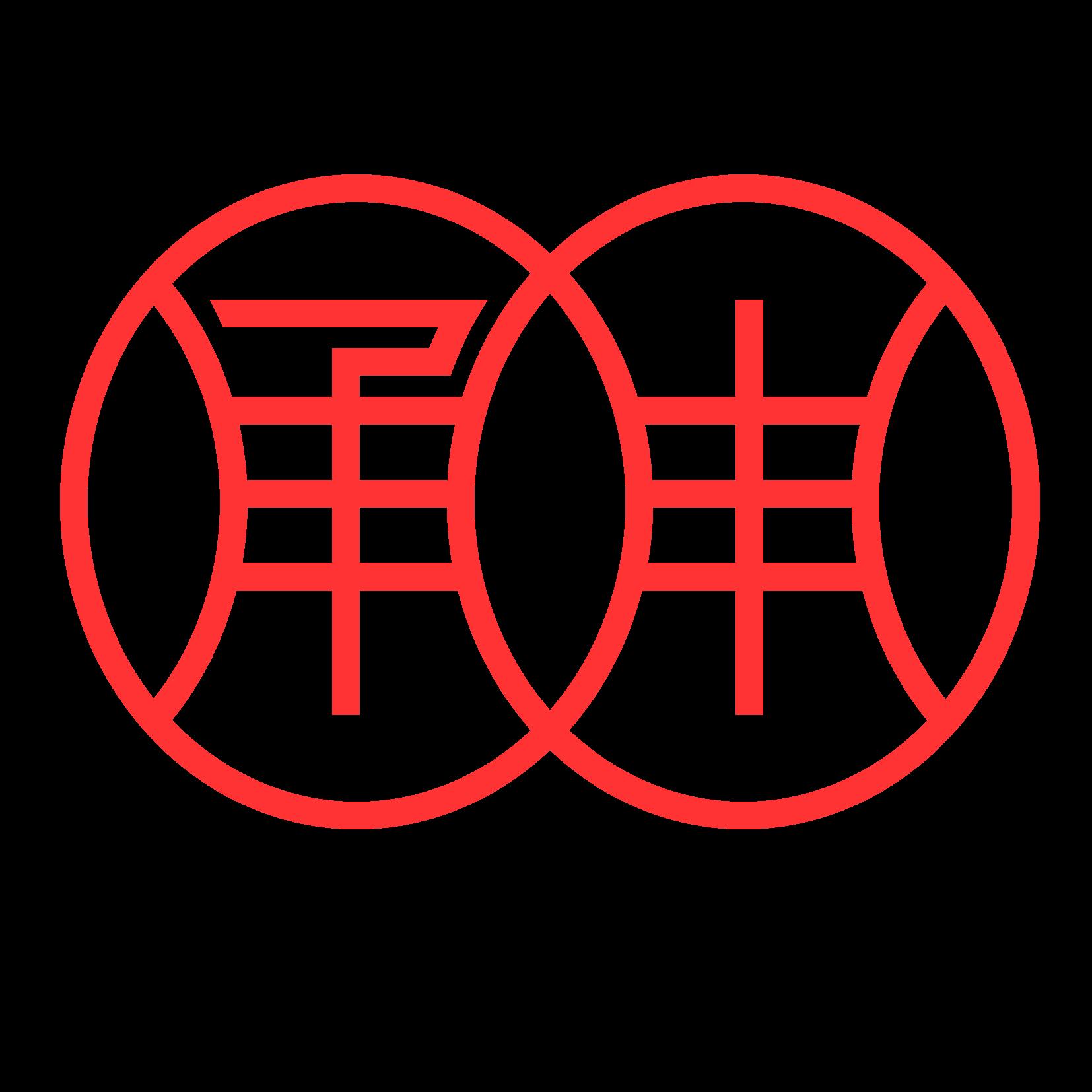 上海甬申国际贸易有限公司