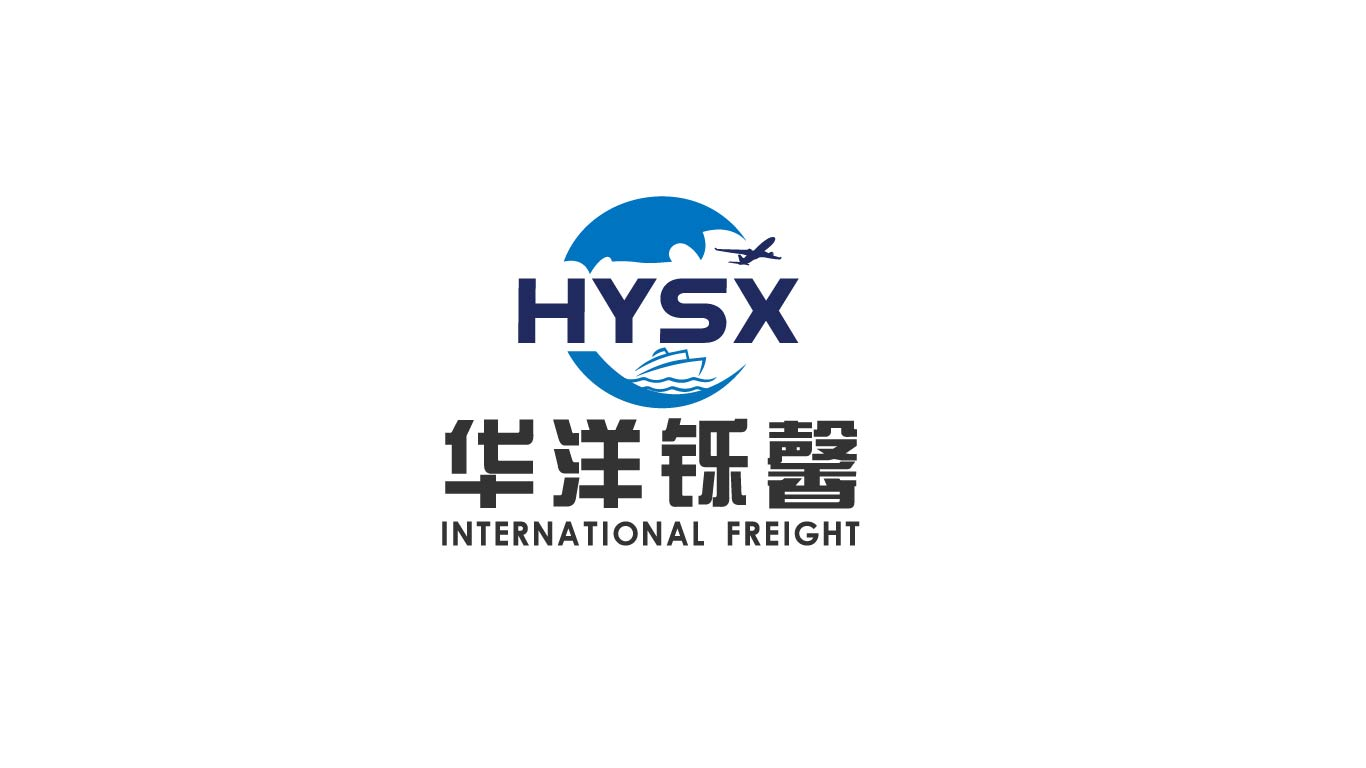深圳市華洋鑠馨國際貨運代理有限公司