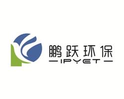 深圳市鹏跃科学仪器有限公司