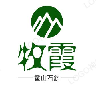 霍山县牧霞生态农业有限公司