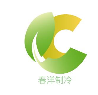Ningbo Haishu Chunyang Refrigeration Equipment Co., Ltd.