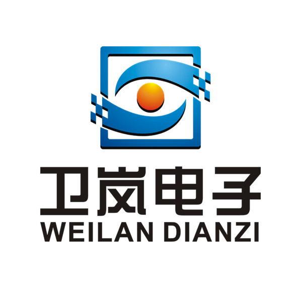 上海卫岚电子科技股份有限公司