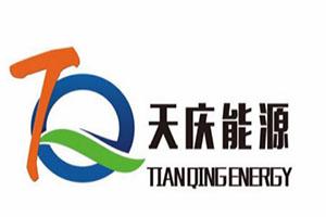 贵州天庆能源有限公司