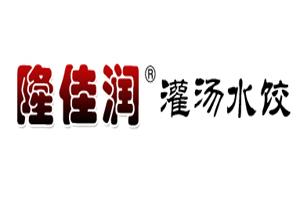 山东省隆佳润餐饮管理有限公司