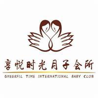 新鄉市紅旗區享悅時光母嬰家政服務館