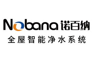 深圳市诺百纳科技有限公司