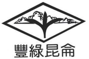 西宁稼蔬农牧建设开发有限责任公司第一分公司