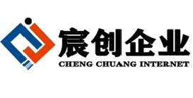 青海宸创企业管理咨询有限公司