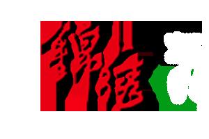 唐河县锦绣家俱有限公司