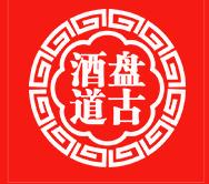 四川盘古酒道酒业有限公司