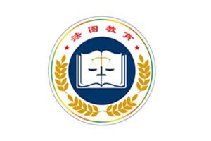 昆明法图教育咨询有限公司