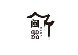 厦门市闽器工艺品有限公司