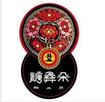 楚雄糖彝朵商貿有限公司