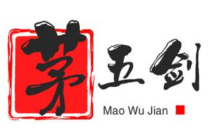 河南茅五剑实业有限公司