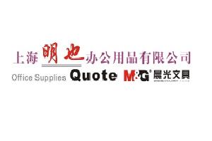 上海明也辦公用品有限公司