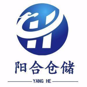 上海阳合供应链管理有限公司