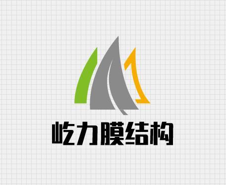 上海屹力膜结构工程有限公司