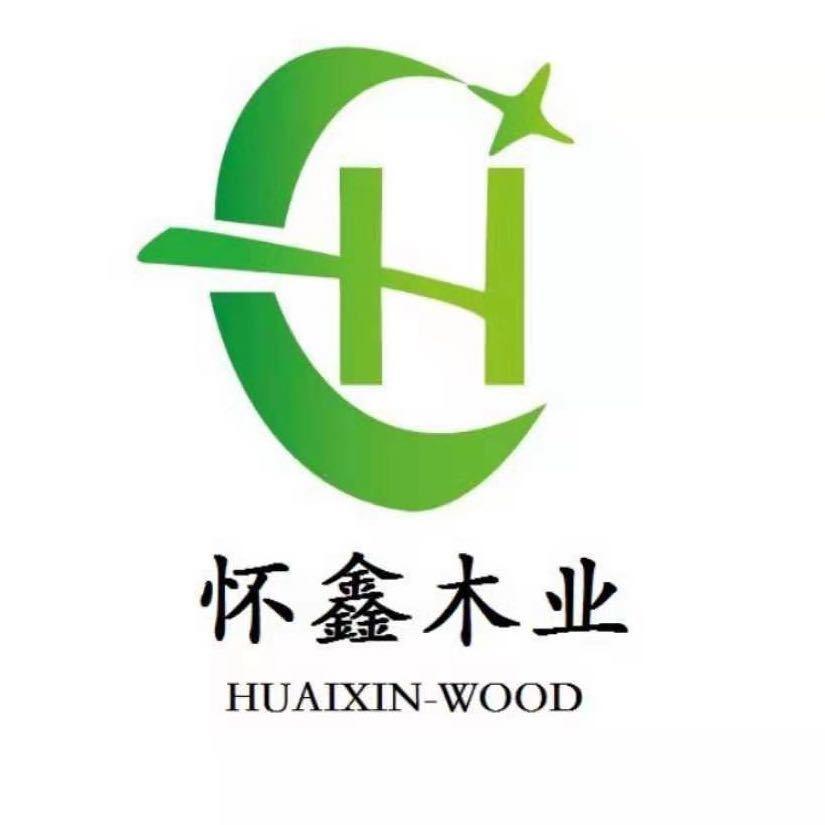 上海懷鑫木業有限公司