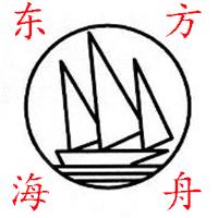 寿光东方海舟自动化科技有限公司