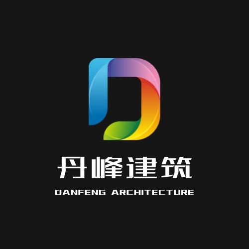 甘肃丹峰建筑安装工程有�|限公司