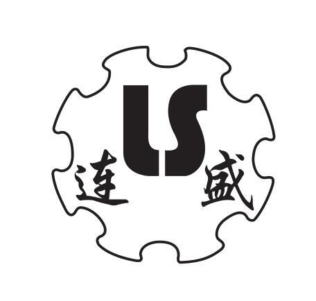 福建省晉江市東石肖下連盛機械配件廠(普通合伙)