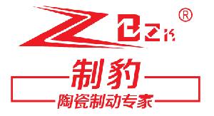 淄博中礦汽車安全裝置技術開發有限公司