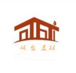 臨沂市羅莊區林盛新型建材有限公司
