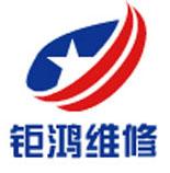 上海洞察力軟件信息科技有限公司