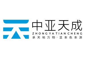 中亞天成(廈門)生物科技有限公司