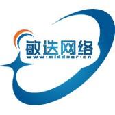 上海敏迭网络技术有限公司