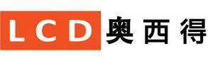 深圳市奧西得電子有限公司