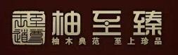 上海名格木业有限公司