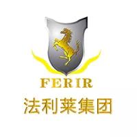 深圳市法利莱模块化房屋科技有限公司