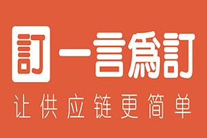 上海汝点信息科技有限公司