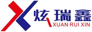 深圳市炫瑞鑫科技有限公司