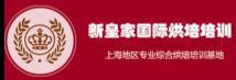 上海頂靚餐飲管理有限公司