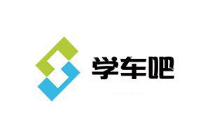 宁波助学商务信息咨询有限公司