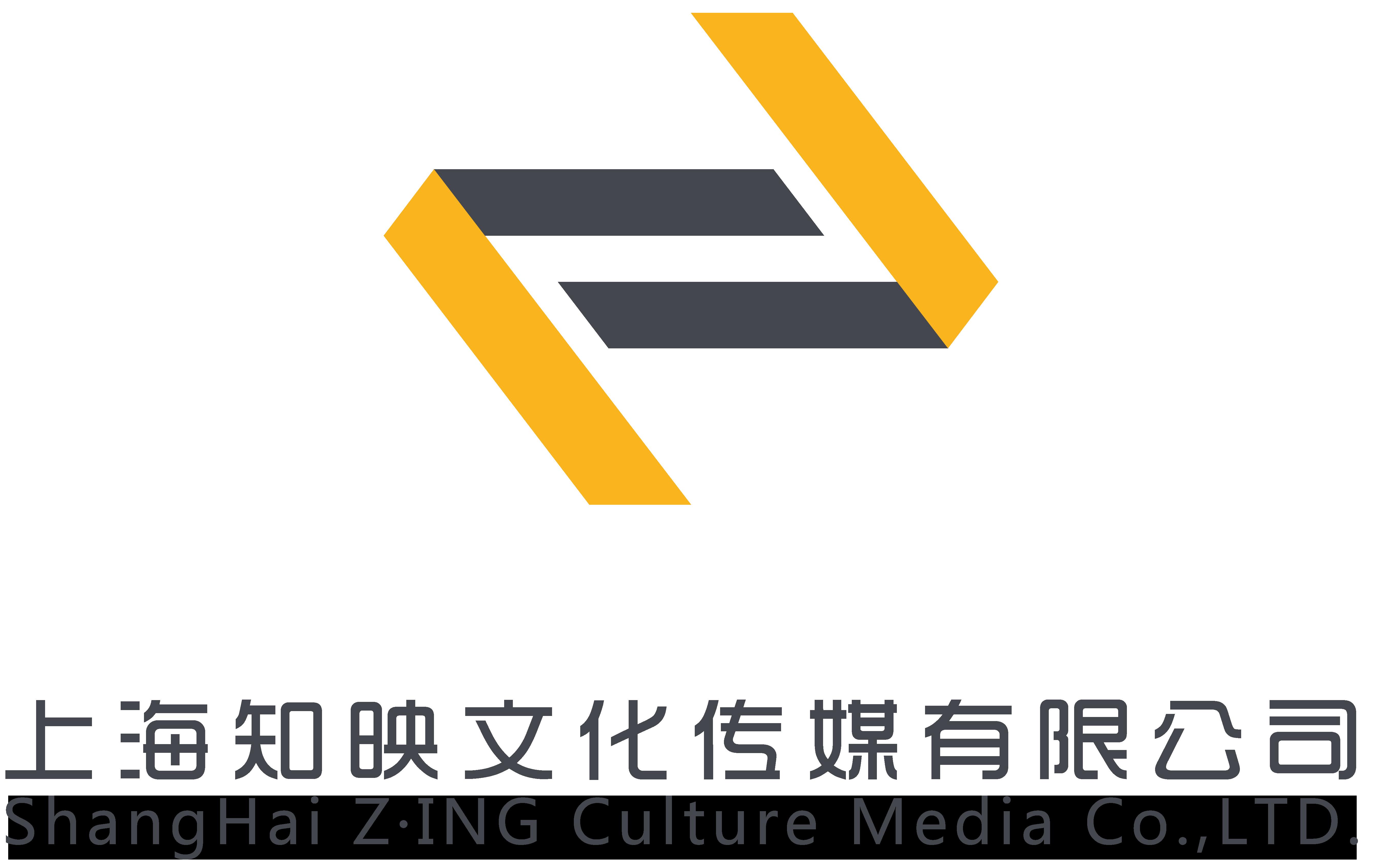 上海知映文化传媒有限公司