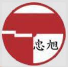 苏州市相城区忠旭金属制品有限公司